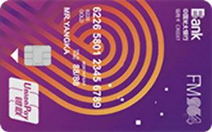 光大�y行964私家��名信用卡金卡(�y�)