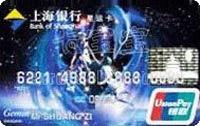上海銀行雙子座星運卡 普卡