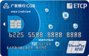 �V�l�y行ETCP�名信用卡 金卡