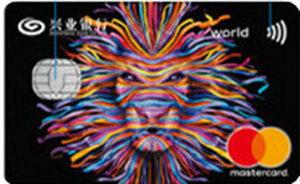 興業銀行萬事達標準世界卡 白金卡(萬事達)