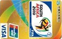 民生銀行南非世界杯雙幣信用卡(限量卡)金卡