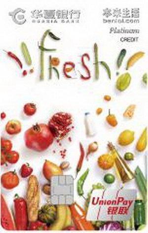 �A夏�y行本�砩�活Fresh信用卡 白金卡