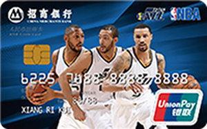 招商銀行NBA球星信用卡-爵士 金卡(銀聯)