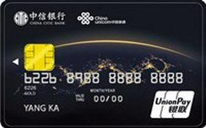 中信�y行�通�名信用卡 金卡(�y�)