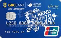 廣州農商太陽全樂信天郵卡