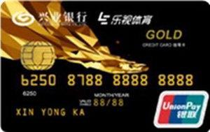 興業銀行樂視體育聯名信用卡 金卡