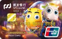 浦發銀行我叫MT2紀念信用卡 金卡(銀聯)
