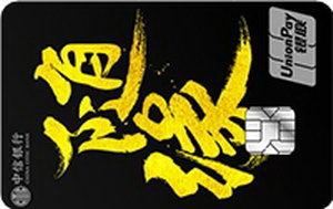 中信�y行�卡定制卡-�S� 金卡