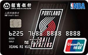 招商銀行NBA球隊信用卡-開拓者 金卡(銀聯)