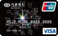 興業銀行星夜星座VISA雙幣信用卡 普卡