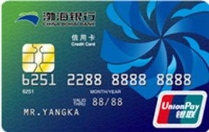 渤海銀行銀聯信用卡 普卡
