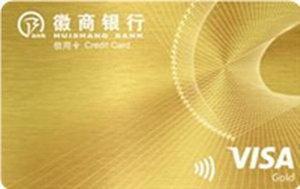 徽商銀行VISA信用卡 金卡