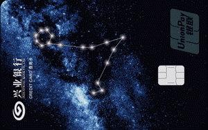 興業銀行星夜·星座信用卡普卡(雙魚座)
