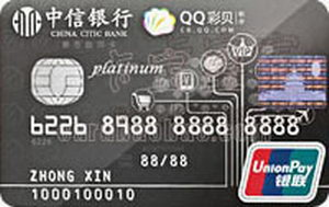 中信銀行QQ彩貝信用卡 尊貴白金卡(銀聯)