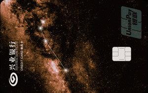 興業銀行星夜·星座信用卡普卡(白羊座)