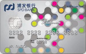 浦發銀行夢卡系列工藝卡-繽紛亮點