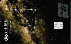 興業銀行星夜·星座信用卡金卡(摩羯座)