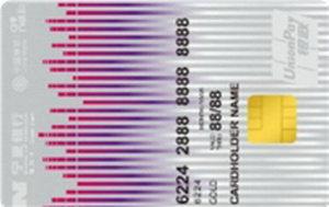 寧夏銀行移動聯名信用卡 金卡