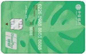 中信銀行顏卡標準款(金卡)-綠
