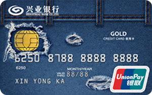 興業銀行MAX+信用卡 金卡(銀聯)