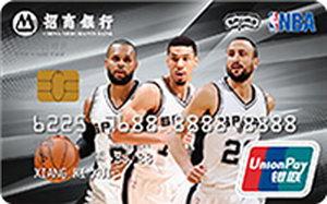 招商銀行NBA球星信用卡-馬刺 金卡(銀聯)