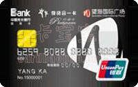 光大望海國際聯名白金信用卡