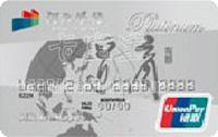 河北銀行商道信用卡