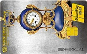 民生國寶系列主題信用卡(銅鍍金藍瓷獎杯式鐘)