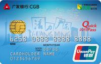 廣發銀行優游通聯名信用卡 普卡(銀聯)