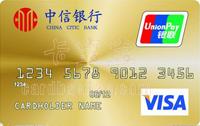 中信銀行VISA美元 金卡(VISA)