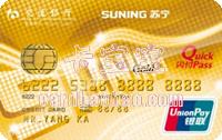 交通銀行太平洋蘇寧電器信用卡 金卡(銀聯)