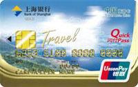 上海銀行-中國旅游信用卡 金卡