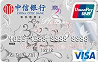 中信魔力信用卡 白金卡(VISA)