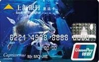 上海銀行摩羯座星運卡 普卡
