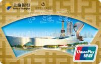 """上海銀行-蘇州文化藝術中心""""尚藝""""聯名信用卡 尊享卡"""