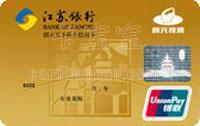 江蘇銀行創元聯名信用卡 金卡