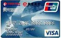 招商銀行東航聯名信用卡 普卡(VISA)
