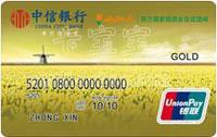 中信�y行荷�m旅游�y�信用卡 金卡