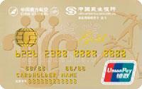 民生銀行南航聯名信用卡 (金卡)