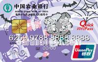 農業銀行喜羊羊與灰太狼聯名IC信用卡 小灰灰普卡(銀聯)