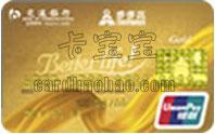 交通銀行步步高信用卡 金卡(銀聯)