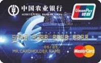 農業銀行金穗悠游世界信用卡