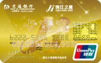 交通銀行錦江之星藍鯨信用卡 金卡(銀聯)