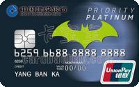 建設銀行龍卡超級英雄信用卡-蝙蝠俠(徽章版)