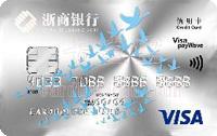浙商銀行VISA標準普卡