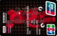 平安銀行BE@RBRICK時尚信用卡 潮拜女王卡(JCB)