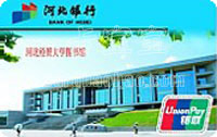 河北銀行經貿大學信用卡