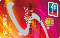 華夏銀行SMART信用卡-粉 金卡(銀聯)