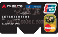 廣發銀行南航明珠信用卡非常版M卡(萬事達)