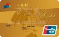 河北銀行標準信用卡 金卡